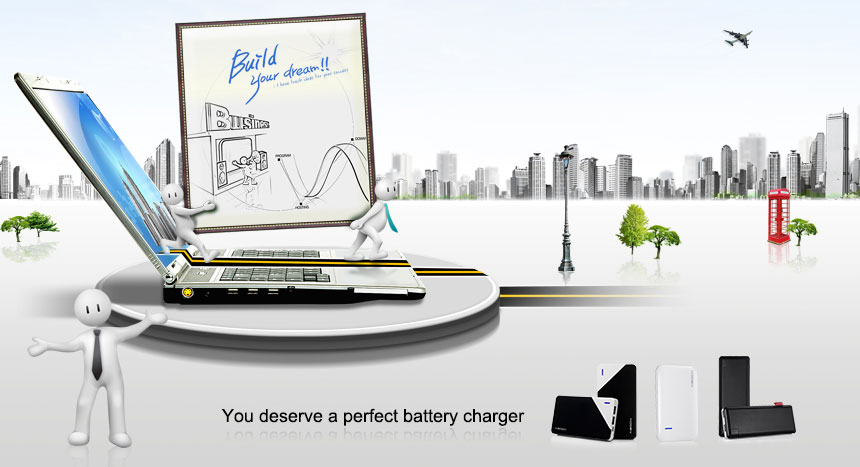 How to Choose a Perfect Portable Battery Charger