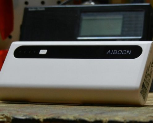 aibocnpower bank white 1default